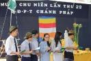 chunien29_14