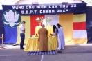 Chu Nien 32JG_UPLOAD_IMAGENAME_SEPARATOR18