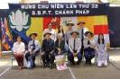 Chu Nien 32JG_UPLOAD_IMAGENAME_SEPARATOR23