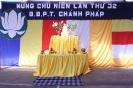 Chu Nien 32JG_UPLOAD_IMAGENAME_SEPARATOR3
