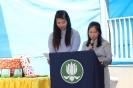 Chu Nien 32JG_UPLOAD_IMAGENAME_SEPARATOR5